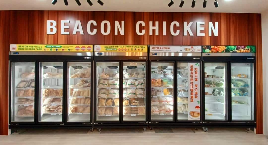 Beacon Mart Sdn Bhd photo